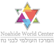 Noahide World Center