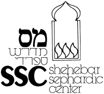 Shehebar Sephardic Center